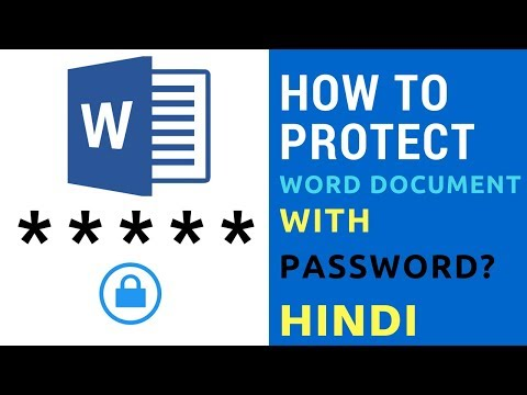 HOW TO PROTECT WORD DOCUMENT WITH PASSWORD?   LOCK, ENCRYPT, RESTRICT EDITING DOC   [HINDI]