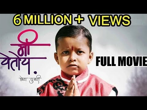 Xxx Mp4 मी येतोय छोटा पुढारी Me Yetoy Chhota Pudhari Full Marathi Movie Ghanshyam Darode 3gp Sex
