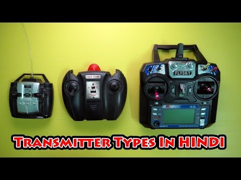RC Transmitter Types In HINDI