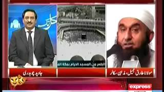 Kal Tak with Javed Chaudhry - 24 December 2015 | Express News