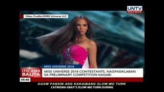 """Catriona Gray, nagpakitang gilas sa pamamagitan ng kanyang """"lava walk"""" sa preliminary competition"""