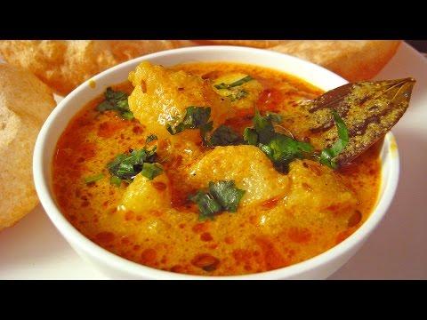 Curd Potato Curry Recipe In Hindi by Sonia Goyal - दही वाले आलू रेसिपी @ jaipurthepinkcity.com