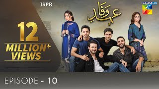 Ehd e Wafa Episode 10 - Digitally Presented by Master Paints HUM TV Drama 24 November 2019