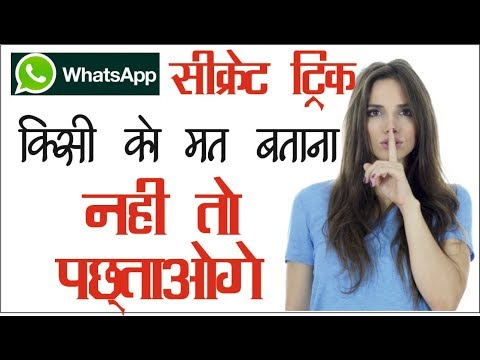 How to Download Whatsapp Status Without any app   Whatsapp Tricks