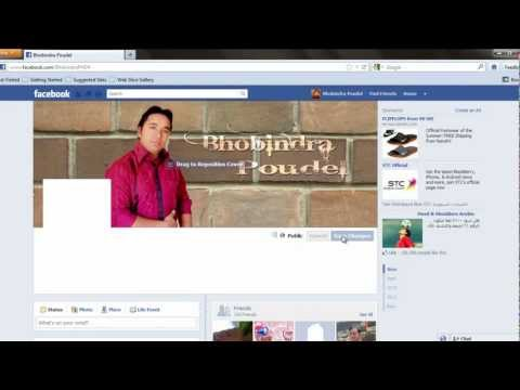 Facebook Timeline Cover Picture Change tutorial Nepali