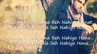 Fikar Na Kari Full Song Lyrics Video