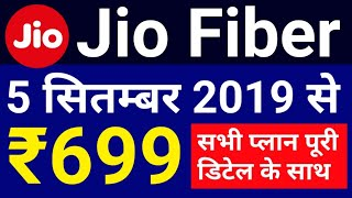 Jio Fiber All Plans Announced | Jio Fiber & Jio DTH All New Plans With Free Data Offer