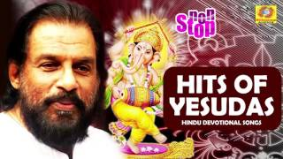 Hits Of Yesudas | Non Stop Malayalam Devotional Songs | KJ Yesudas Collection Songs