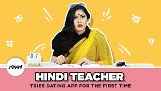 iDIVA - Hindi Teacher Tries Dating Apps For The First Time Ever