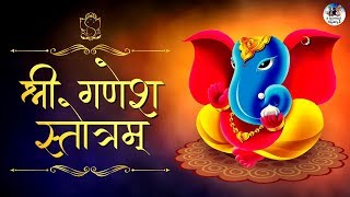 Shri Ganesh Stotram With Lyrics and Meaning | Sankata Nashana Ganapathi Stotram | Ganpati Stotra