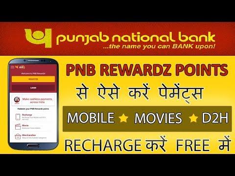 How To Use PNB Rewardz Points