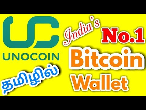 Unocoin Bitcoin Wallet Buy&Sell in Tamil | Trends Tamil