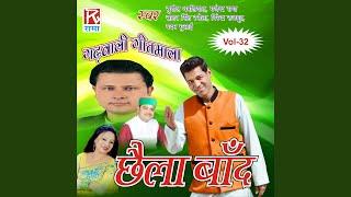 Surni Ae Jakh Mela (Chela Band)