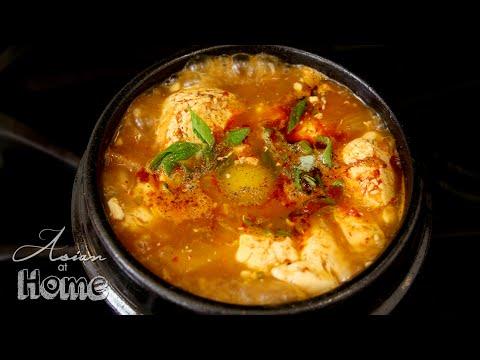 Silken Tofu Soup (Soondubu Jjigae)