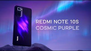Redmi Note 10S   Cosmic Purple