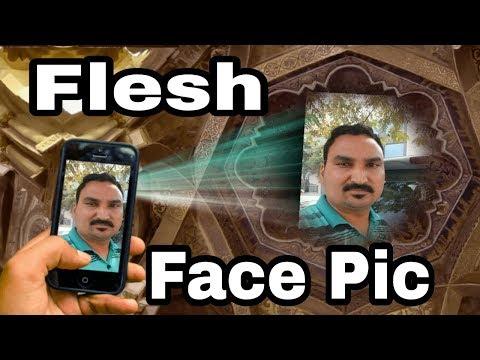 Mobile Flash Pic Mobile Light Photo Kaise Banaye!