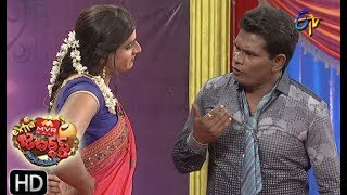 Chammak Chandra Performance | Extra Jabardasth | 8th December 2017  | ETV Telugu