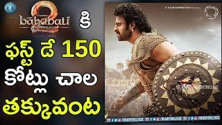 High Expectations On Baahubali2 Box Office Collections |Baahubali 2 Movie Collections |Ready2release