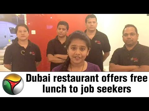 Dubai: Hotel Provides free lunch to Job seekers