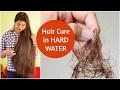 खारे पानी में बालों का ख्याल कैसे रखें| How To Protect Hair From HARD WATER|Sushmita's Diaries Hindi