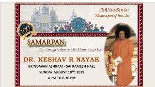 Live from Prasanthi Nilayam_22nd Aug 2019_AM| Radiosai Daily