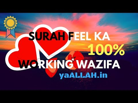 Pyar Me Pagal Karne Ka Wazifa- Dua to Make Someone Love you Madly 100%Working!