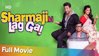 Superhit Bollywood Comedy -Sharmaji Ki Lag Gayi- Krishna Abhishek | Mugdha Godse | Brijendra Kala