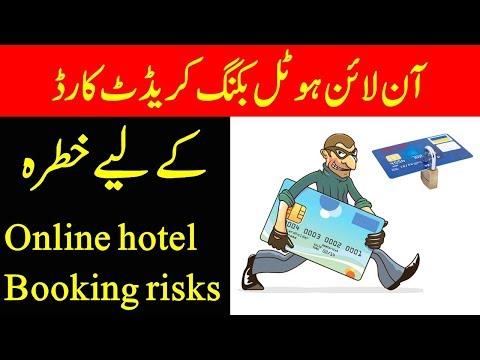 Online Hotel Reservation with Credit Card Safe Ways.