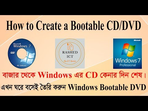 How to Create Bootable DVD Disk from Image Burn By Rashed ICT