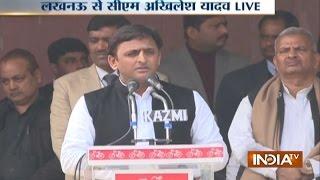 UP Polls 2017: Akhilesh Yadav Releases Samajwadi Party