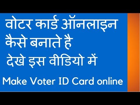 How to Apply for Voter ID Card Online From Home #2018