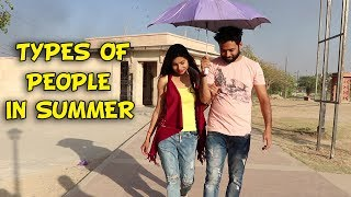 TYPES OF PEOPLE IN SUMMER |Baklol Video|