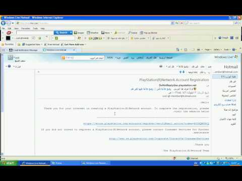 CoD-Q8 || How To Create PSN Account By Computer
