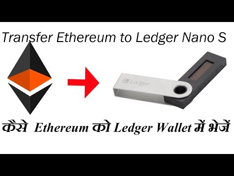 How to Transfer Ethereum from an Exchange to Ledger Nano S