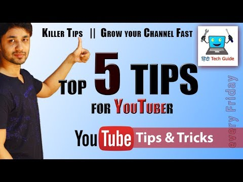 Top 5 tips for youtube beginners | how to start a successful youtube channel in hindi