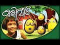 Kaliveedu Malayalam Animation Full Movie 2013 Official Hd