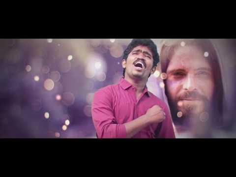 Ivare En Nesar- Tamil Christian Song- Agustin Jerome