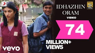 3 - Idhazhin Oram Video | Dhanush, Shruti | Anirudh
