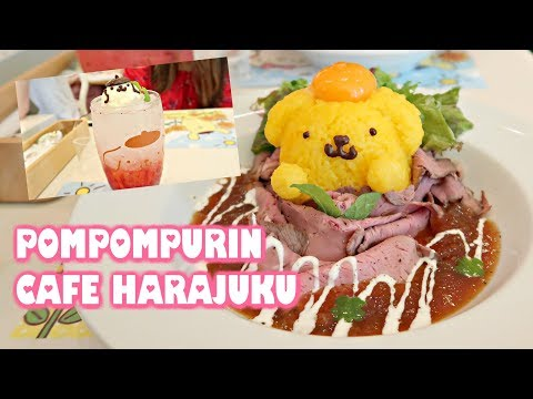 POMPOMPURIN CAFE ♡ 原宿ポムポムプリンカフェ【Japanese Themed Café】