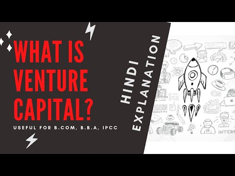 What is Venture Capital Hindi Explanation l B.com BBA IPCC