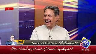 News Night with Najam Wali Khan | Complete Program | 15 Oct 2018 | Lahore Rang
