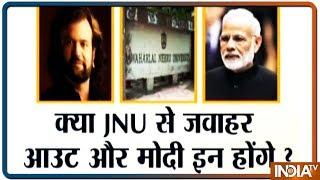 BJP MP Hans Raj Hans proposes to rename JNU after PM Modi as MNU