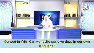 Qunoot in Witr: Can we recite our own Duas, in our own language? - Sheikh Assim Al Hakeem