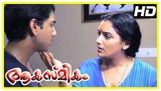 Akashmikam Malayalam Movie | Malayalam Movie | Siddique