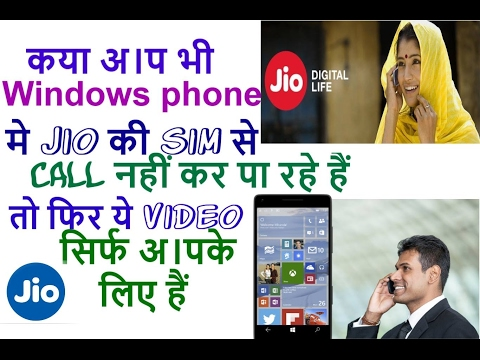 why you can,t calling from JIO SIM in Windows Phone Explained