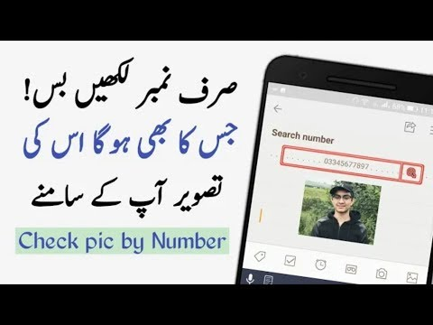 Useful Android app    You should try 2018 Hindi,Urdu