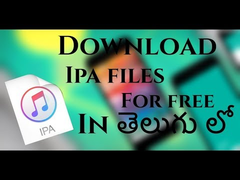 How to Download IPA files for iPhone on computer........ in How to Do??? in Telugu