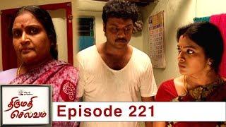 Thirumathi Selvam Episode 221, 18/07/2019 #VikatanPrimeTime