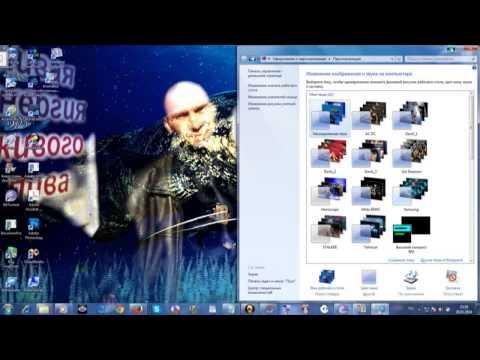 Animated Wallpaper Maker and 3Planesoft 3D Screensavers