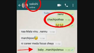 Telugu girl sakshi cheating telugu whatsapp chatting ll heart touching romantic love story